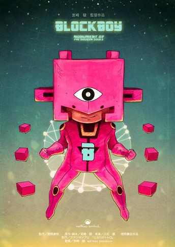 Matthias Derenbach #Illustration - Blockboy/Artwork/Poster